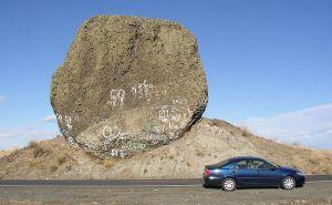 public domain800px-Yeager-Rock-Erractic-PB110039